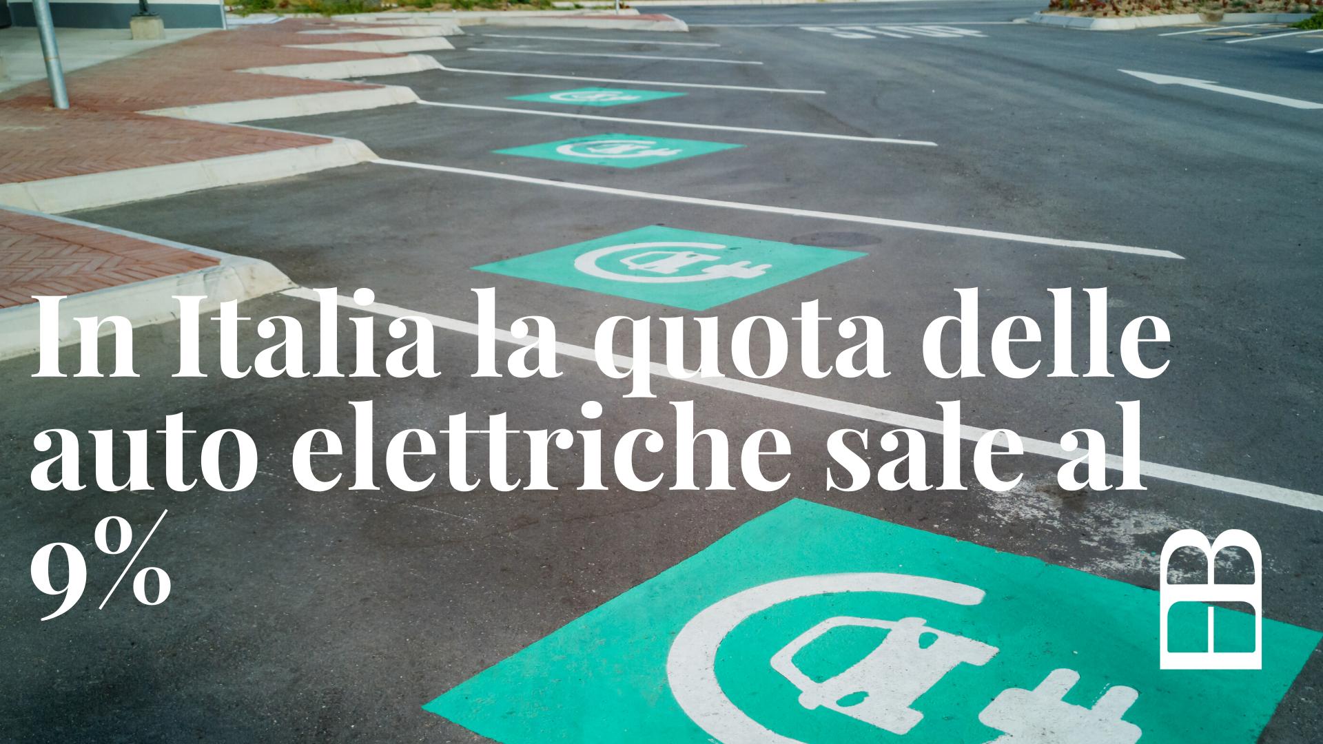In Italia la quota delle auto elettriche sale al 9%