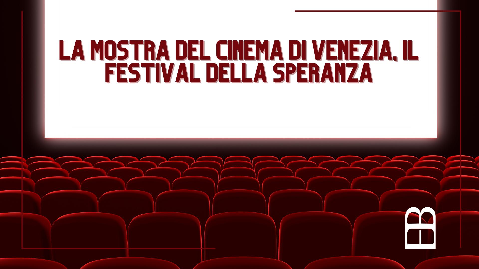 La Mostra del Cinema di Venezia e assicurazione